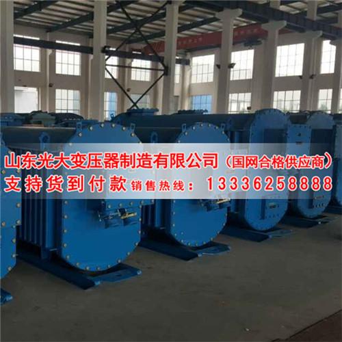 新源KSG-4KVA矿用隔爆型干式变压器