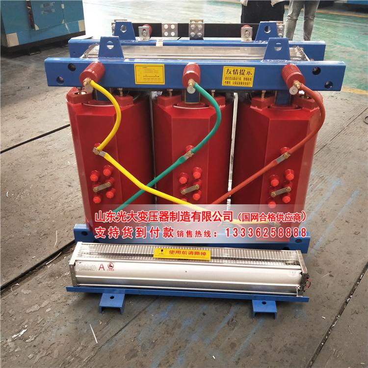 铁门关SCB10-800树脂绝缘干式变压器