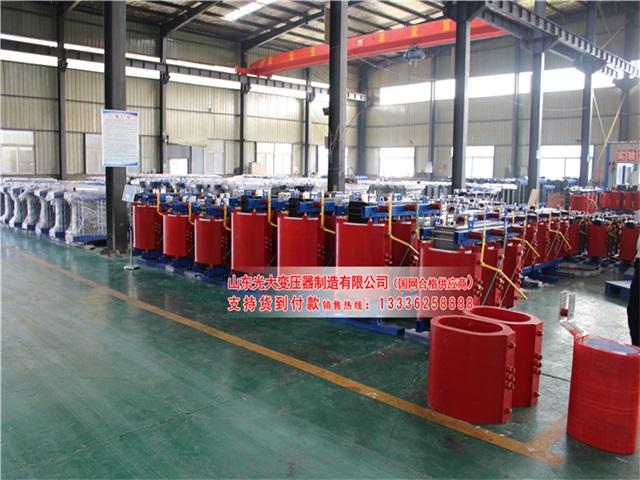 干式變壓器生產廠家